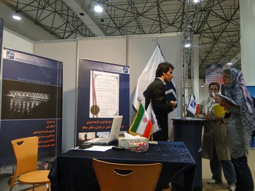 Visitors at Parsian Booth in MIC 2011